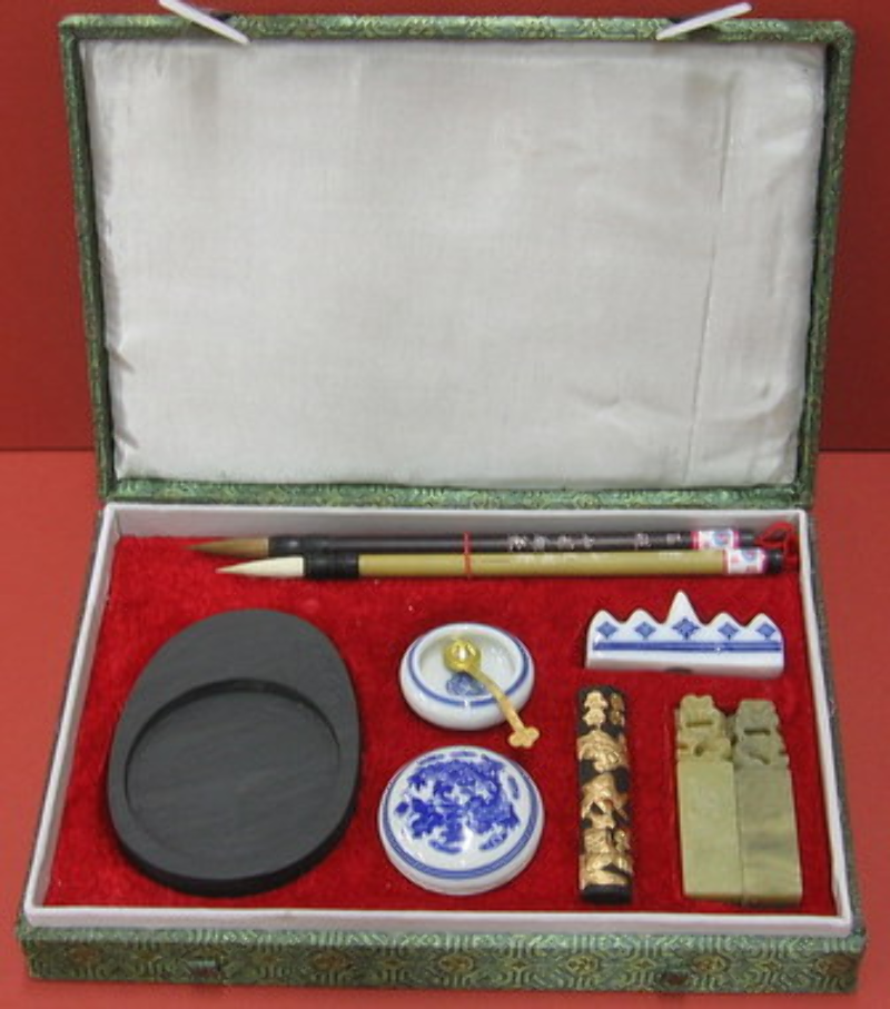 Savannah Chinese Boxed Calligraphy Ink Set Ebay