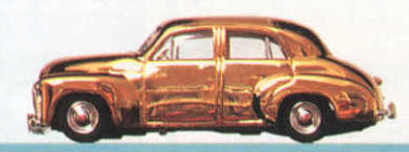 FX Sedan - 50th Anniv. Gold