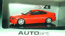1:43 Biante Holden Monaro V2 Red Hot