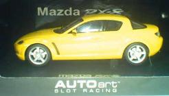 1:32 Mazda RX-8 Yellow w/Lights