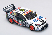 Biante 1/43 Holden VF HRT Townsville 400 Brock livery Tander (out this month