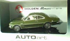 1:43 Biante Holden Monaro HT Verado Green