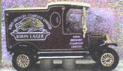 1912 Ford Model T Kirin