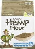 Hemp Flour (Powder) 1kg
