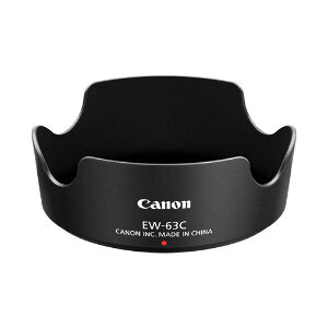 Canon Lens Hood for EF-S 18-55mm IS STM Lens - EW-63C
