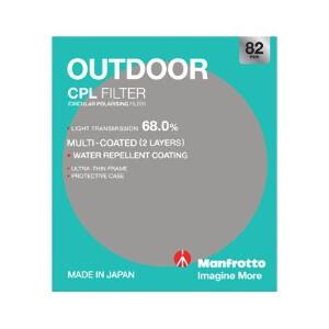 Manfrotto Outdoor Circular Polarising Filter - 82mm