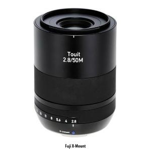 Carl Zeiss Touit 50mm f/2.8 Macro Lens