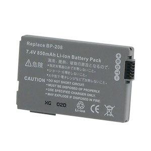 Inca BP-208 Li-Ion Battery for Canon