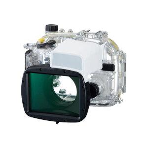 Canon WP-DC53 Waterproof Housing for PowerShot G1X Mark II