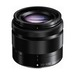 Panasonic Lumix G Vario 35-100mm f/4.0-5.6 ASPH MEGA O.I.S Lens
