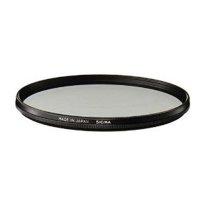 Sigma Ultra Violet Filter WR – 77mm