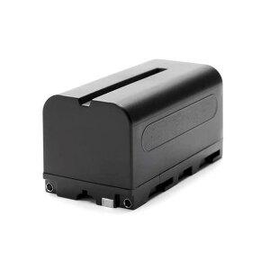 Atomos 5200 mAh Battery for Shogun Monitor