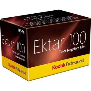 Kodak Ektar 100 Professional 35mm