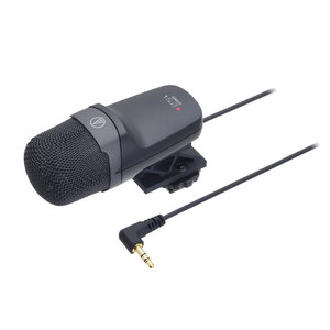 Audio Technica XY Stereo Microphone AT9945CM