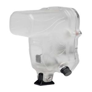 AquaTech Strike 910 Flash Housing for Nikon SB910 or SB900 Flash