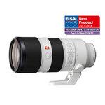 Sony 70-200mm FE f/2.8 OSS G Master Lens
