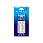 Panasonic Eneloop 2 Cell Standard Charger + 2x AA Batteries