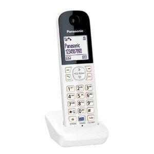 Panasonic Home Monitoring Cordless Handset - KX-HNH100
