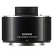 Fujifilm XF 2.0x WR Teleconverter