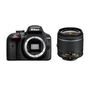 Nikon D3400 DSLR + AF-P 18-55mm Non VR lens - Black