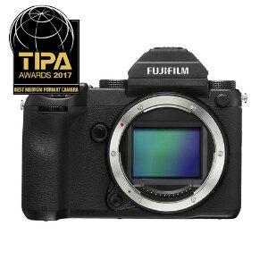Fujifilm GFX 50S - Body Only