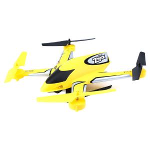 Blade Zeyrok Quadcopter with Camera and Controller