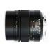Mitakon Zhong Yi 35mm f/0.95 Lens - Sony Mount