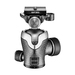 Gitzo Traveler Kit Series 2 – 4 Section Carbon Fibre Tripod + Ball Head #GK2545T-82QD