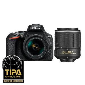 Nikon D5600 + AF-P DX 18-55mm VR + 55-200mm VR II Lens