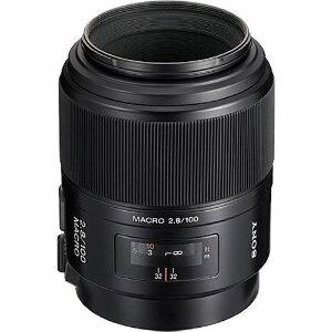 Sony 100mm f/2.8 Macro Lens #SAL100M28 - Ex-Display
