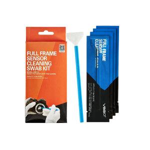VSGO Full Frame Sensor Cleaning Kit