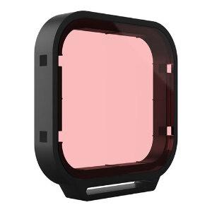 Polar Pro Snorkel Filter for GoPro HERO5/6 Black