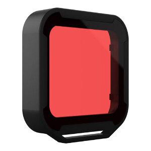 Polar Pro Red Aqua Filter for GoPro HERO5/6 Black Super Suit