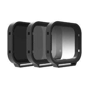 Polar Pro Venture Filter 3 Pack for GoPro HERO5/6 Black