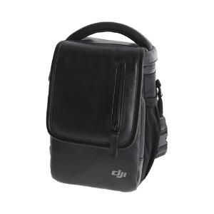 DJI Mavic Pro Drone Shoulder Bag
