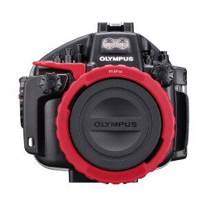 Olympus Underwater Housing PT-EP14 for E-M1 Mk II