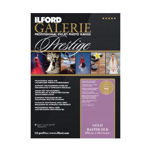 Ilford Galerie Prestige Gold Raster Silk 290gsm Professional Inkjet Paper - A4 25 Sheets