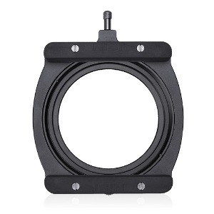 NiSi 70mm Aluminium Filter Holder Kit M1