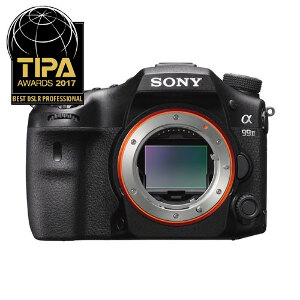 Sony A99 Mark II - Body Only