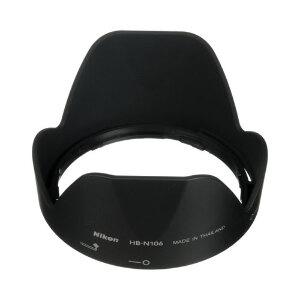 Nikon HB-N106 Lens Hood for 1 Nikkor VR 10-100mm f/4-5.6 Lens