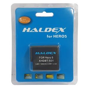 Haldex Rechargeable Battery for GoPro HERO5/6