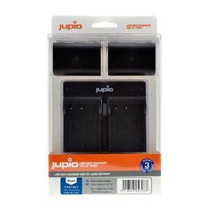 Jupio Rechargeable Panasonic BLF-19E Dual Charger Kit