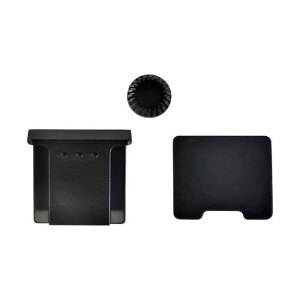 Fujifilm Cover Kit for X-T2