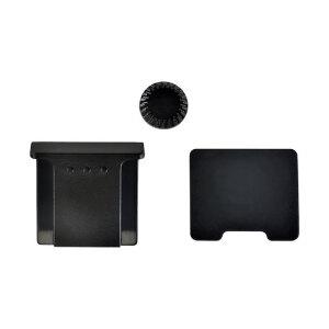 Fujifilm Cover Kit for X-T2