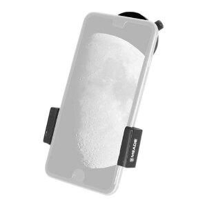 Meade Smart Phone Adaptor for Telescope