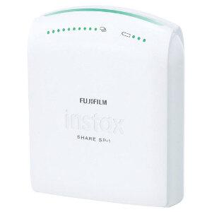 Fujifilm instax SHARE SP-1 Bundle Ex-demo