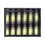 Aputure HR672C Bi-Colour LED Light