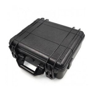 Helistar Heavy Duty Plastic Case for DJI Mavic Pro