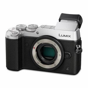 Panasonic Lumix GX8 - Silver Colour Ex-Demo