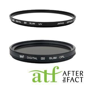 ATF UV & Circular Polarising Filter Bundle - 58mm